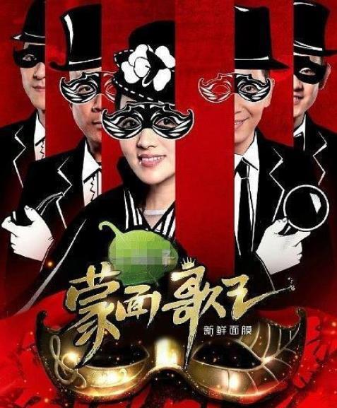MBC起诉《蒙面歌王》制作公司 签订了相关合约 却未收到相关收益金