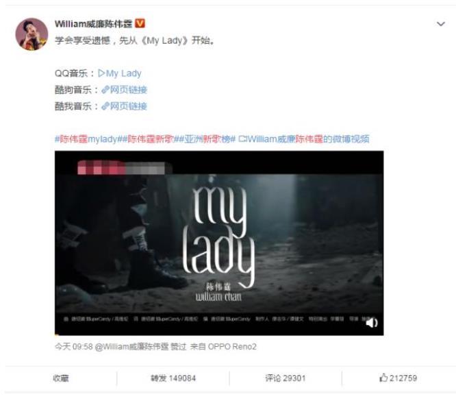 陈伟霆新歌《my lady》上线 寸头造型现身mv深情开唱