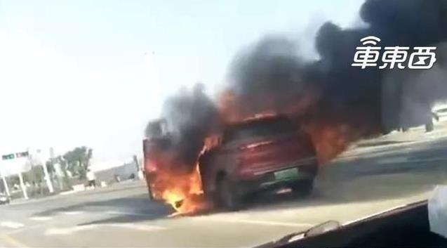 威马EX5汽车起火造成人身伤亡 官方回应:正配合调查原因