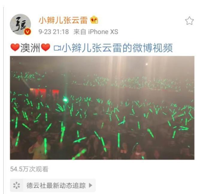 张云雷开启个人海外专场 宣布将出三首新歌、在厦门举行跨年专场