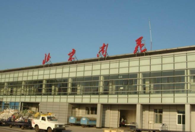 中国首座百年机场即将关闭 北京南苑机场航班全部平移至大兴机场