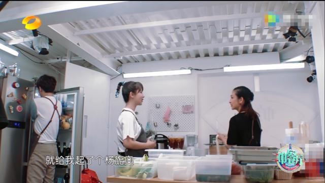 杨紫自曝原名杨旎奥 肖战、王一博、李现当红男明星的原名叫什么?