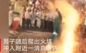 男子纵身跳入火坑 正值印度宗教节日