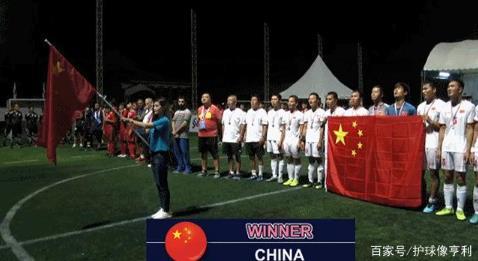盲人国足亚洲杯夺冠没奖金 为国家增光为什么还没有奖金?