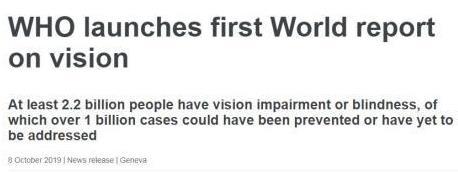 全球超过22亿人视力受损 低收入地区障碍是高收入地区的四倍