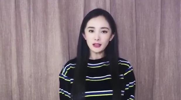 杨幂告刘亦菲粉丝网络侵权案胜诉 侵犯者赔款又道歉