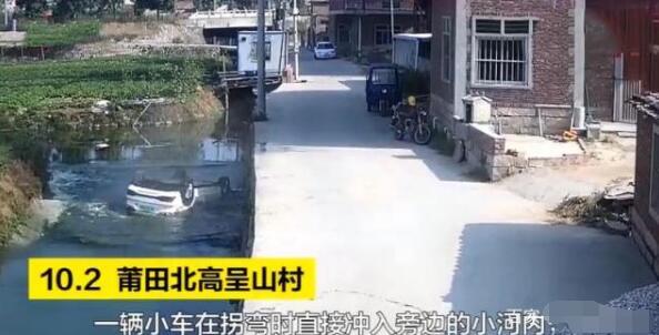 车辆翻落入河 多名村民7分钟救4命