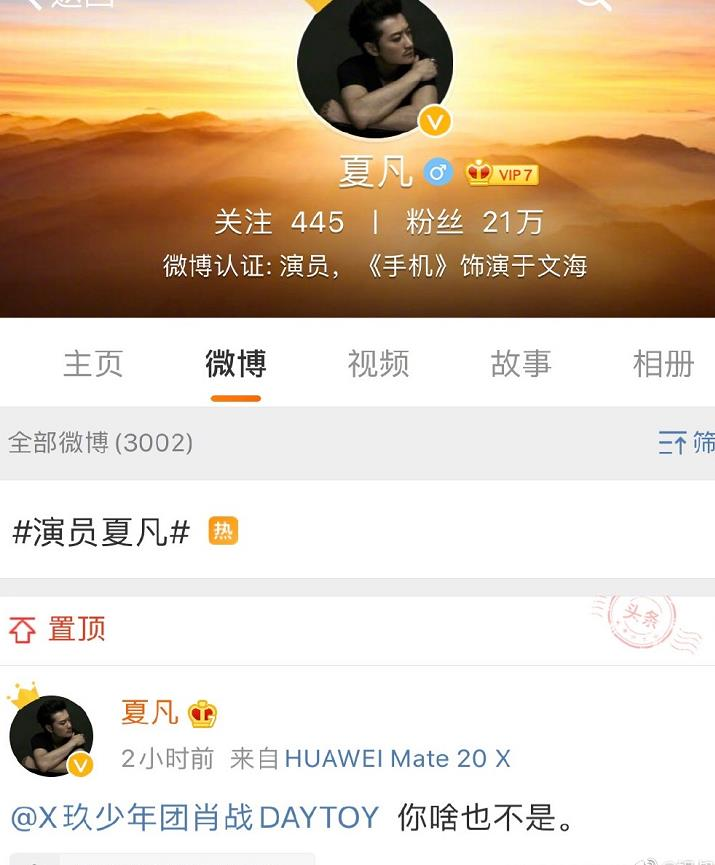 http://www.gyw007.com/yulexiuxian/358414.html