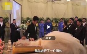 小伙在殡仪馆办完婚礼 妻子28岁就被诊断为乳腺癌