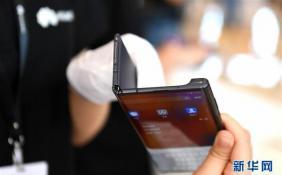 华为16999元折叠屏手机开卖 销量破2亿台