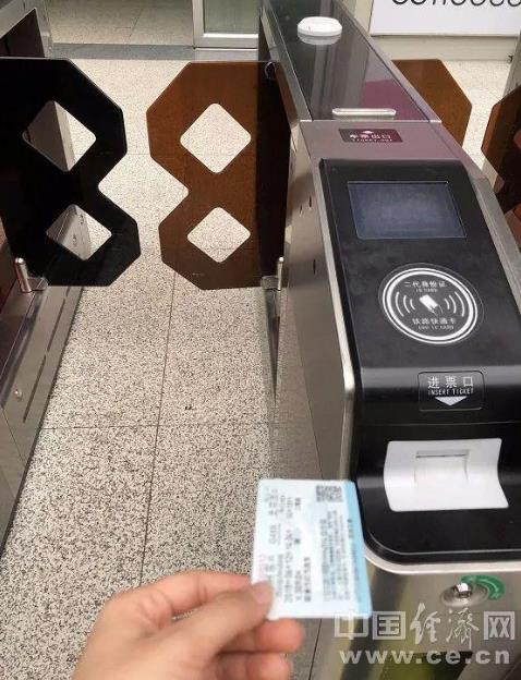 海归硕士造假车票 每月进帐近5万多元