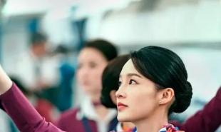 李沁获得金鹤奖最佳女配角 凭借《中国机长》见证实力