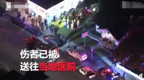 加州万圣节致3死躺在担架上一动不动被抬出 枪响了20到30次