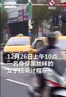 帮你按摩!台北一女子乘车遭摸腿报警,的哥反怼:她骚扰我