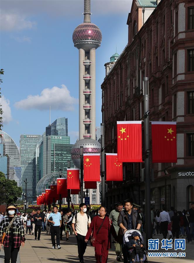 中国三季度经济增长实际GDP4.9% 国际社会表示高度关注